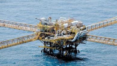 Photo of Precios del petróleo se cotizan con pérdidas.