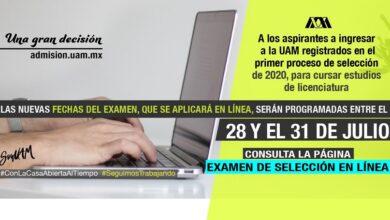 Photo of Del 28 al 31 de julio, aplicación en línea de examen de ingreso a UAM.