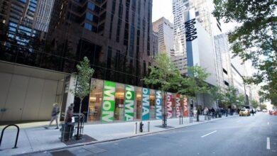 Photo of El MoMA de Nueva York reabrirá el 27 de agosto