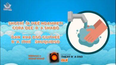 Photo of Difunden campaña contra covid-19 en lenguas indígenas