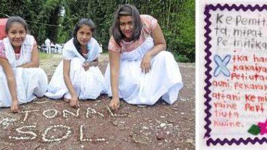 Photo of Muestra Chamakili, la palabra de los pueblos indígenas no necesita papel