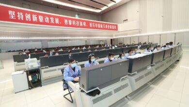 Photo of Anuncia China que su sonda se posó en la Luna
