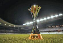 Photo of Requisitos en Qatar para poder asistir al Mundial de Clubes